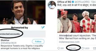 BUSTED!! The so called Acceptance and Popularity of Rahul Gandhi on Social Media