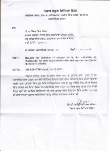 Punjab School Education Board included Chapter on Char Sahibzade.