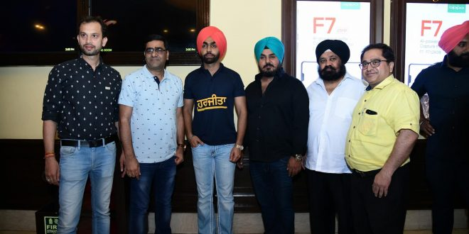 HARJEETA: Ammy Virk starrer is a remarkable true story of Harjeet Singh, an Indian professional hockey player