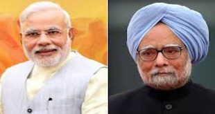 Dr. Manmohan Singh, India stands by Modi while You Stand with the Corrupt.