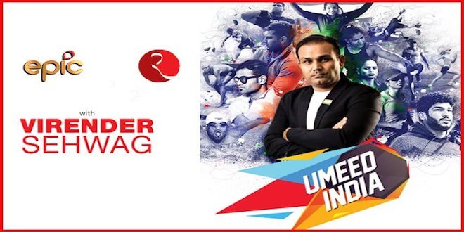 EPIC TV Announces The UMEED INDIA Book on the occasion of International Olympic Day