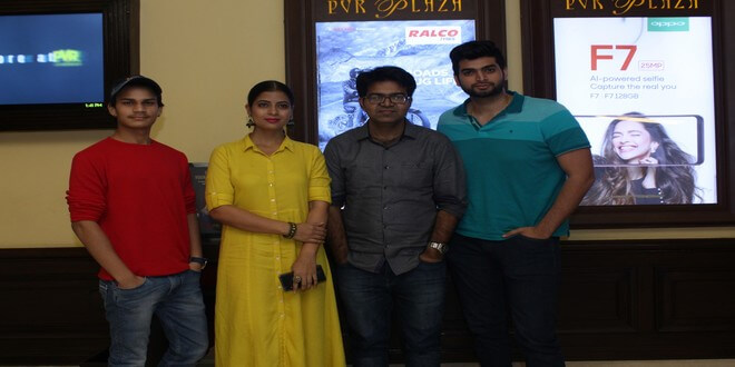 Human trafficking based film 'Pakhi' touching millions of hearts.