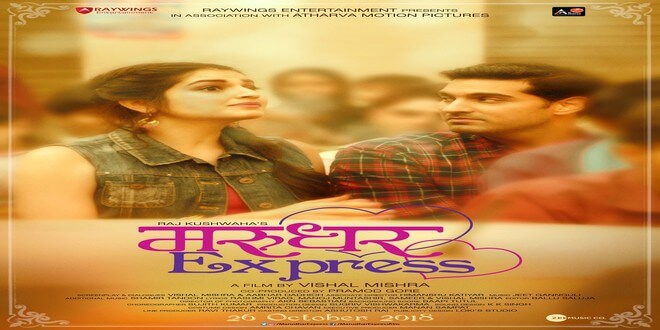 Marudhar Express brings the fresh pairing of Kunaal Roy Kapur & Tara Alisha Berry in a heartfelt romantic drama set in Kanpur