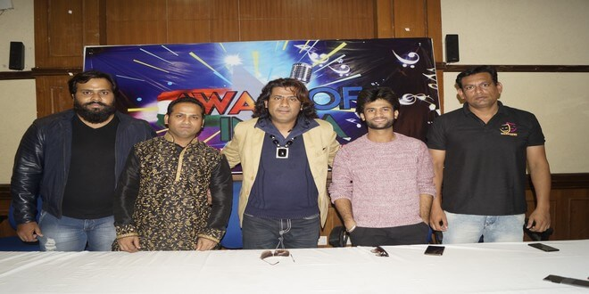 Awaz of India: Nation' digital program to promote musical talent worldwide!