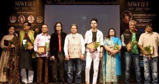 Anup Jalota, Shiv Pandit,Yogesh Lakhani,Suvashit Raj,Papu-Maalu,Rahat Jafri attended 1st Moonwhite Films International Film Fest 2018 award ceremony.