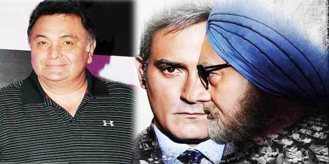 Read how Rishi Kapoor reacted on the trailer of ''The Accidental Prime Minister''