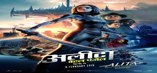 Alita Battle Angel - Hindi trailer is out!