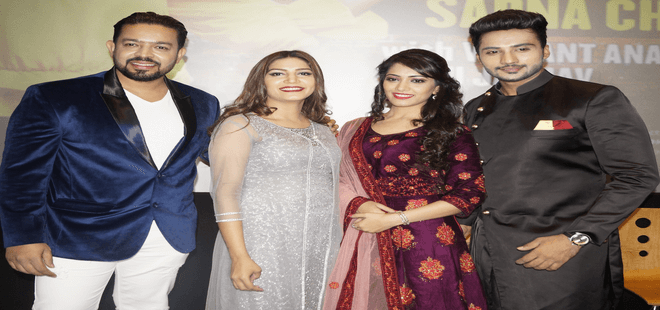 Sapna Choudhary launched the trailer of her Debut film in Delhi