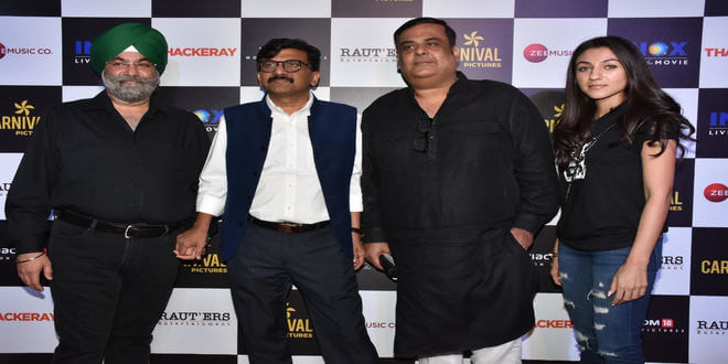 Rohit Shetty, Rahul Mittra, Shoojit Sarkar & Raju Chadha at Thackeray show.