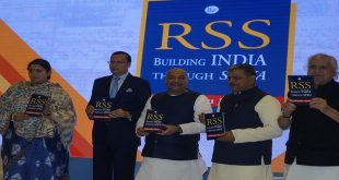 "Sudhanshu Mittal's Book ""RSS: Building India Through Sewa"" released today in National capital"
