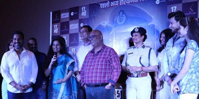 """Chhoriyan choro se Kam Nahi hai"" Haryanvi film trailer launched in Chandigarh"