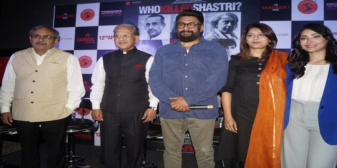 "Shastri Family and Star cast of the film promoted the most Controversial movie of the year ""The Tashkent Files"" in National Capital"