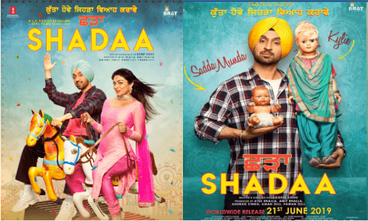 DILJIT AND NEERU BOTH RIDING HORSES ON POSTER #2 OF SHADAA