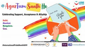 Love Matters India Launches Campaign #AgarTumSaathHo - Celebrating Support, Acceptance and Allyship to observe International Pride Month 2019