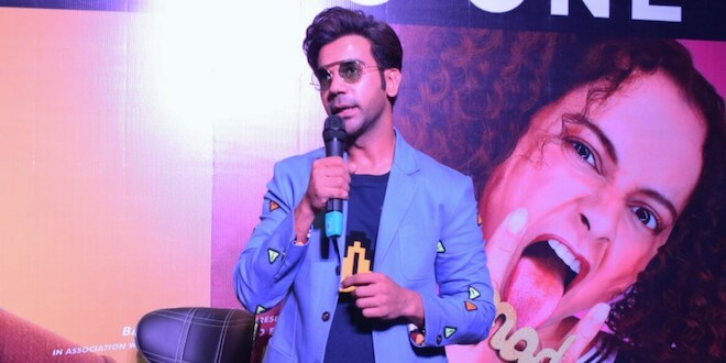 "Raj Kumar Rao spotted at the trailer Launch of his upcoming film ""JUDGEMENTAL HAI KYA"""