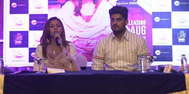 Zee Studios to release Punjabi film Surkhi Bindi on August 30, 2019
