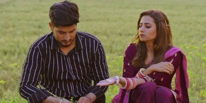 Zee Studios' upcoming movie 'Surkhi Bindi's romantic track 'Pariya' released today