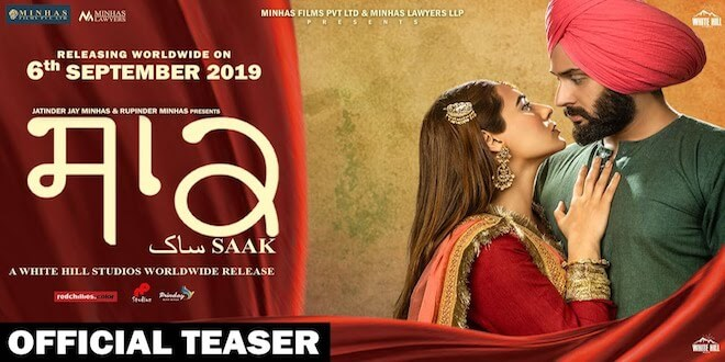 The teaser of the upcoming movie 'Saak' released Mandy Takhar and debutant Jobanpreet Singh will play lead roles