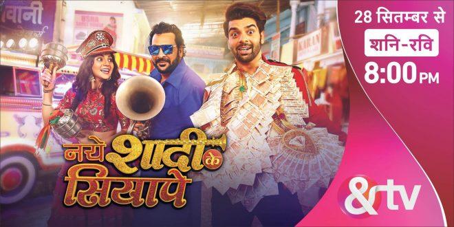 &TV rolls out 'Naye Shaadi Ki Siyape', Jaha Har Namumkin Shaadi Ho Mumkin