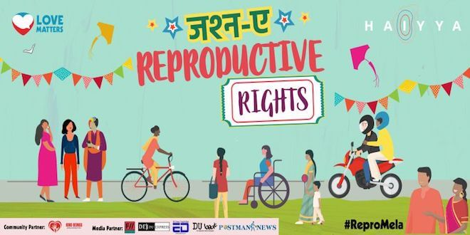 Reproductive Rights Fest: Jashn-e-Reproductive Rights