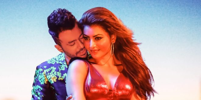 T-Series To Release One More Electrifying Music Single, Tony Kakkar's 'Bijli Ki Taar', featuring Urvashi Rautela