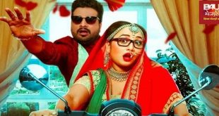 Presenting Rani weds Raja with an electrifying mixture of Bhojpuri Rap song!!