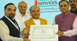 TAFE's free of cost tractor rental platform – 'JFarm Services' launched in Gujarat by Gujarat CM Vijay Rupani