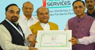 TAFE's free of cost tractor rental platform – 'JFarm Services' launched in Gujarat by Gujarat CM Vijay Rupani