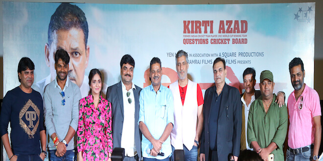 "The Much Awaited Movie ""Kirket"" Launches Its First Trailer starring Kirti Azad, Sonam Chabbra, Atul Wassan"