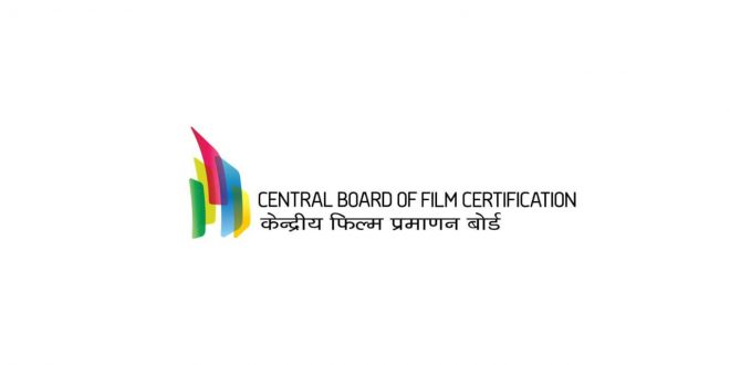 CBFC Unveils It's New Logo and Certificate Design