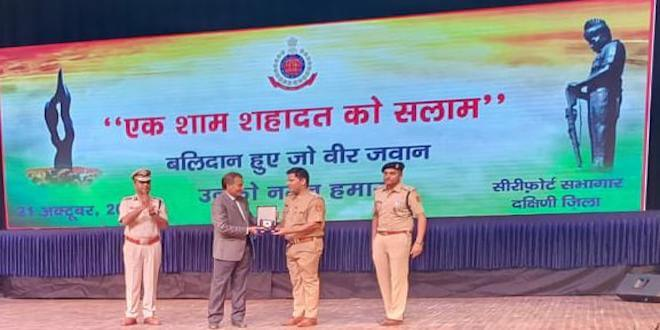 Illusionist Tushar Raj Kumar performed on the occasion of the Police Martyr's Day