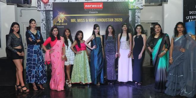 Bridge To Celebrity World! Pune Auditions Norwood presents FEM-MAE, 2k20