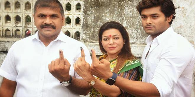 Sachin and Sangeeta Ahir spotted casting vote, accompanied by son Krrish