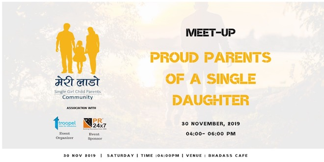 Meri Laado - A community of Proud Parents of a single daughter.