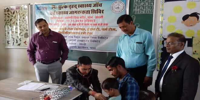 Adani Foundation organises Free Mega Health Camp in Surguja