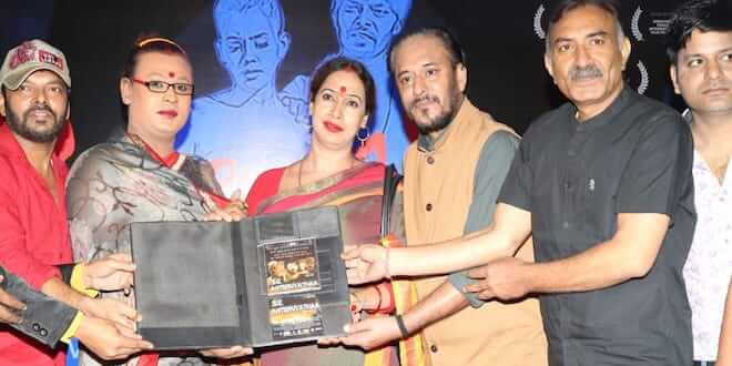Grand Trailor and Music Launch of Feature Film Antervyatha in Mumbai