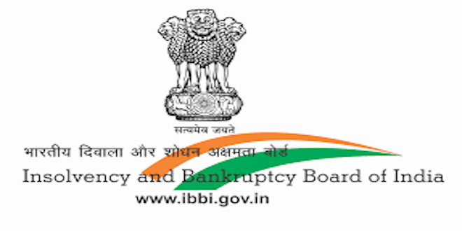 IBBI amends the Insolvency and Bankruptcy Board of India (Insolvency Resolution Process for Corporate Persons) Regulations, 2016