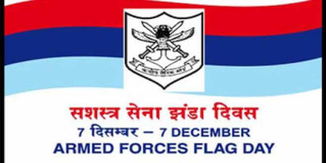 Raksha Mantri Shri Rajnath Singh calls for generous contributions to Armed Forces Flag Day Fund