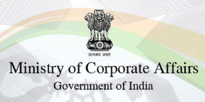 Corporate Affairs Ministry Launches Independent Director's Databank