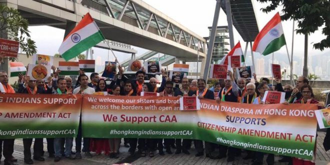 NRIs in Hongkong Came in Support of CAA