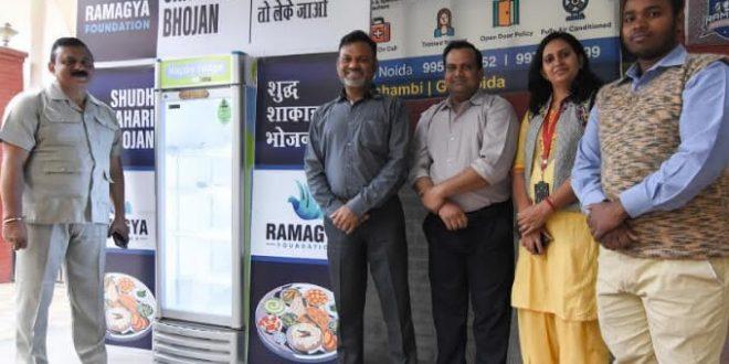 Ramagya Foundation Launches Innovative CSR Initiatives 'Donation Locker' and 'Happy Fridge'