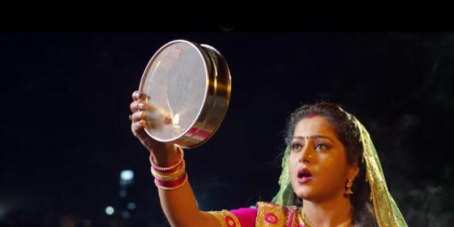 Song 'Badri se chhdatade chand' surpass 3.5 million views on B4U Bhojpuri's youtube channel