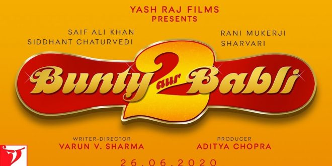 Bunty Aur Babli 2 keeps the same logo as the first film!