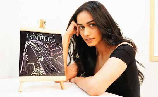 'I'd want to contribute towards portrayal of Indian woman in cinema!' : says Manushi Chhillar who is gearing up for her big debut in YRF's biggest historical Prithviraj starring Akshay Kumar