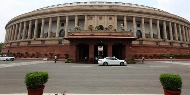 Lok Sabha passes Indian Institutes of Information Technology Laws (Amendment) Bill, 2020