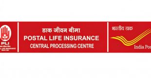Premium payment period for Postal Life Insurance & Rural Postal Life Insurance extended upto 30th April 2020