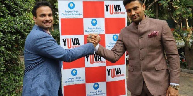 NGO Yuva Unstoppable & Wrestler Sangram Singh's Foundation