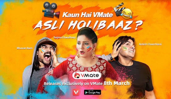 Fans can Vote to Decide Who is #VMateAsliHolibaaz - Bhuvan Bam or Ashish Chanchlani