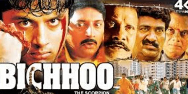 Watch action-packed blockbuster, Bichhoo - The Scorpion only on B4U Kadak