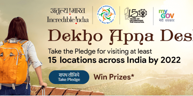 "Ministry of Tourism launches its ""DekhoApnaDesh"" webinar series from today"